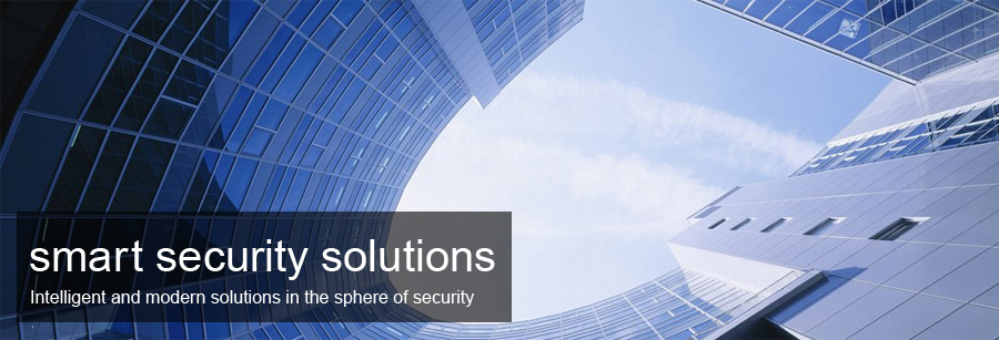 AB Solution Security Group
