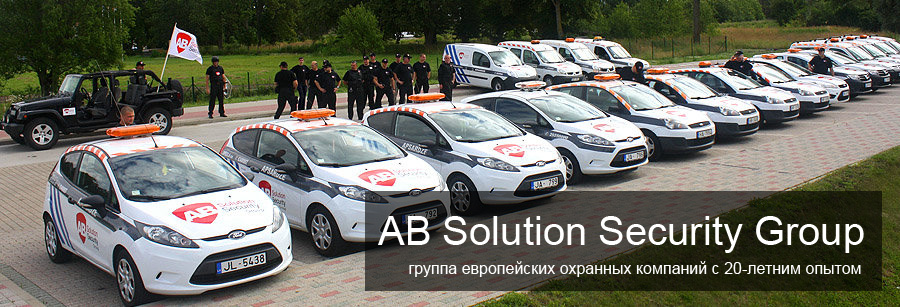 AB_Solution_Security_nashi_kompanii