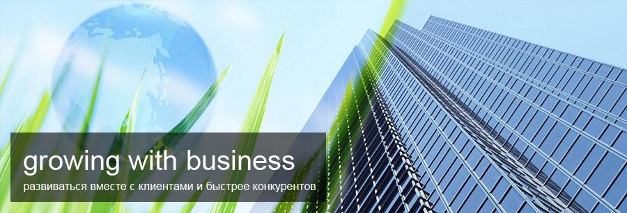 AB_Solution_Security_ravivatjsja_vmeste_s_klientami