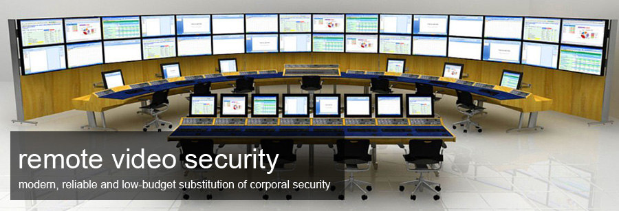 AB_Solution_Security_video-security