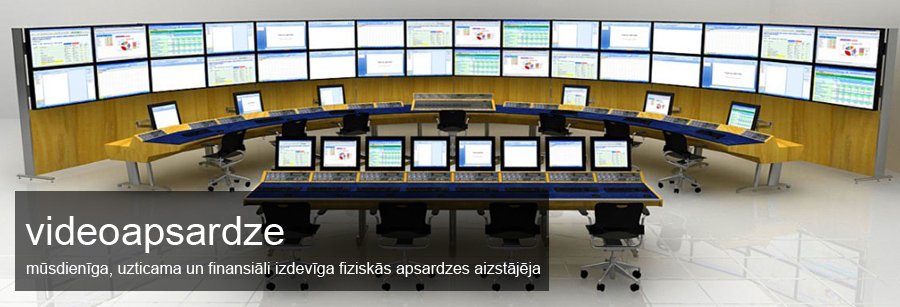 AB_Solution_Security_videoapsardze