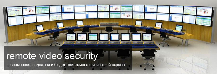 AB_Solution_Security_videoohrana
